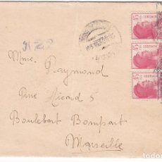Sellos: F6-75-CARTA MANRESA -MARSELLA 1938. CENSURA. MATRONA BLOQUE DE 6 . Lote 186750058