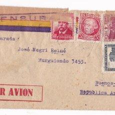 Sellos: F6-79- CARTA VALENCIA- ARGENTINA 1938. BANDERA REPÚBLICA Y BONITO FRANQUEO. Lote 186795501