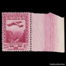 Sellos: II REPÚBLICA.1931. IX CENT MONTSERRAT.25C.NUEVO**.EDIFIL.652. Lote 187137611