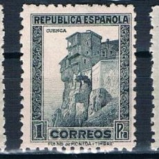 Sellos: ESPAÑA 1938 EDIFIL 770 MNH** 3 SELLOS DIFERENTES CAMBIOS DE COLOR CUENCA. Lote 187464691