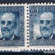 Sellos: ESPAÑA 1938 EDIFIL 739 MNH** DOBLE. Lote 187464827