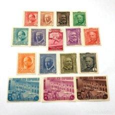 Sellos: SERIE DE 1936, EDIFIL 695 AL 710 COMPLETA 16 VALORES NUEVOS MNH. Lote 187583481