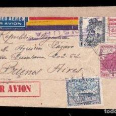 Sellos: * CARTA VALENCIA-BUENOS AIRES 1938. CORREO AÉREO VALENCIA LLEGADA AL DORSO. EDIFIL 674-675-737-769 *. Lote 188475507