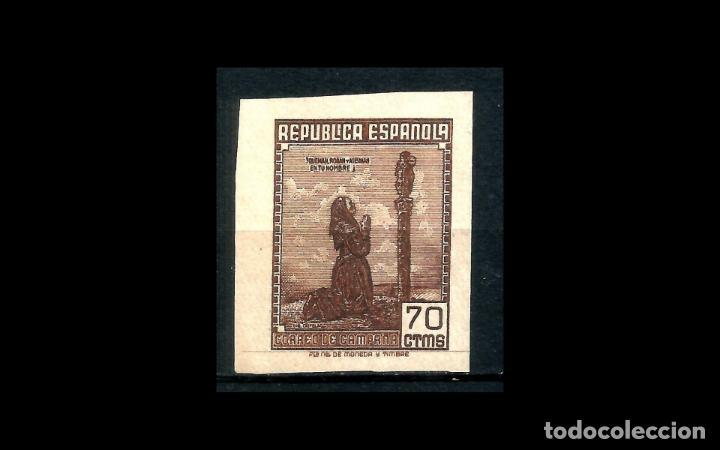 ESPAÑA - 1939 - II REPUBLICA - EDIFIL NE52 S (SIN DENTAR) - MNG - NUEVO - CORREO DE CAMPAÑA. (Sellos - España - II República de 1.931 a 1.939 - Nuevos)