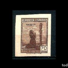Sellos: ESPAÑA - 1939 - II REPUBLICA - EDIFIL NE52 S (SIN DENTAR) - MNG - NUEVO - CORREO DE CAMPAÑA.. Lote 188697673