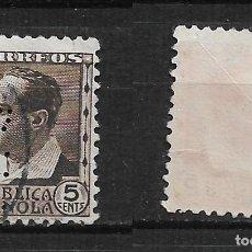 Sellos: ESPAÑA 1933 EDIFIL 681 PERFORADO - 3/10. Lote 188709536