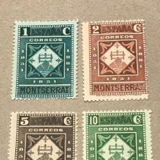 Sellos: EDIFIL 636-637-638-639 CENTENARIO MONTSERRAT , NUEVOS CON FIJASELLOS, CAT. 7€. Lote 188719556