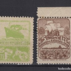 Sellos: 1936 - 1937 ASTURIAS Y LEÓN EDIFIL 5/6** MNH SERIE VC 17,25€. Lote 167560616