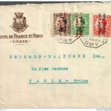 "Timbres: ""F-EX452 SPAIN ESPAÑA HOTEL DE FRANCE ET PARIS. CADIZ. AMBULANTE EXPRESS. 1932"". Lote 189292703"