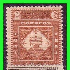 Sellos: 1931 MONTSERRAT, EDIFIL Nº 637 Y 638 * *. Lote 189395615