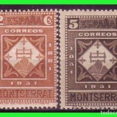 Sellos: 1931 MONTSERRAT, EDIFIL Nº 637 Y 638 * . Lote 189395651