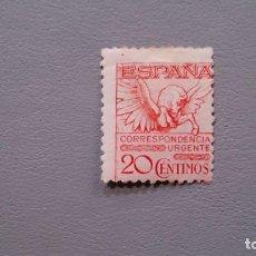 Sellos: ESPAÑA - 1932 - II REPUBLICA - EDIFIL 676 - MH* - NUEVO - SELLO MUY ESCASO - VALOR CATALOGO 173€.. Lote 189566441