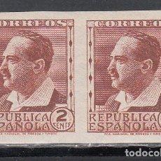 Sellos: ESPAÑA, 1931 EDIFIL Nº 662 S /*/ PAREJA SIN DENTAR. . Lote 189789578