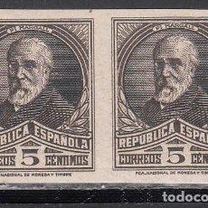 Sellos: ESPAÑA, 1931 EDIFIL Nº 663 S /*/ PAREJA SIN DENTAR. . Lote 189789643