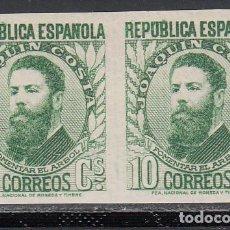 Sellos: ESPAÑA, 1931 EDIFIL Nº 664 S /*/ PAREJA SIN DENTAR. . Lote 189789706