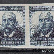 Sellos: ESPAÑA, 1931 EDIFIL Nº 670 S /*/ PAREJA SIN DENTAR.. Lote 189789927