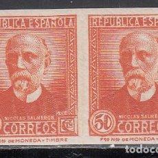 Sellos: ESPAÑA, 1931 EDIFIL Nº 671 S /*/ PAREJA SIN DENTAR.. Lote 189789943