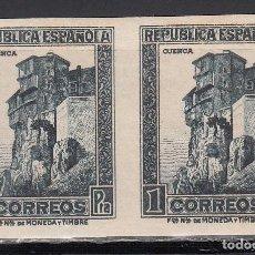Sellos: ESPAÑA, 1931 EDIFIL Nº 673 S /*/ PAREJA SIN DENTAR. . Lote 189790815