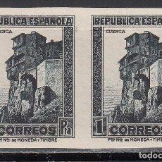 Sellos: ESPAÑA, 1931 EDIFIL Nº 673A S /*/ PAREJA SIN DENTAR. COLOR NEGRO PIZARRA, . Lote 189790858