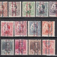 Sellos: ESPAÑA, 1931 EDIFIL Nº 593H / 603H, NE26H, NE27H, /*/, HABILITACIÓN C.U.P.P,. Lote 189793892