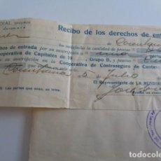 Sellos: SEGUROS LA MUNDIAL. COCENTAINA. ALICANTE. BOLETÍN DE CUPONES DE ASEGURADO. 1927. Lote 190047857