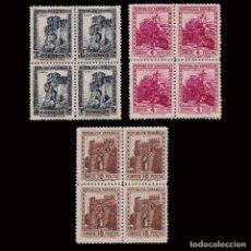 Sellos: II REPÚBLICA.1938.MONUMENTOS AUTOGIRO.3 VALORES.BLQ 4.MNH EDIFIL.770-772. Lote 190109281
