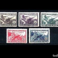 Timbres: ESPAÑA - 1938 - II REPUBLICA - EDIFIL 792/796 - MNH** - NUEVOS - HOMENAJE AL EJERCITO POPULAR.. Lote 190285327