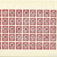 Sellos: PLIEGO 50 - ESPAÑA 1938 - EDIFIL 750. Lote 190336638