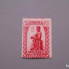 Sellos: ESPAÑA-1931- II REPUBLICA- EDIFIL 643 - MH* - NUEVO - MONTSERRAT.. Lote 190394473