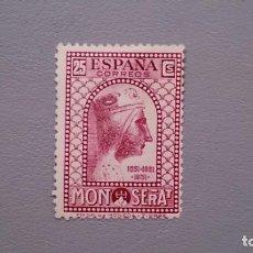 Sellos: ESPAÑA-1931- II REPUBLICA- EDIFIL 642 - MH* - NUEVO - MONTSERRAT.. Lote 190395198