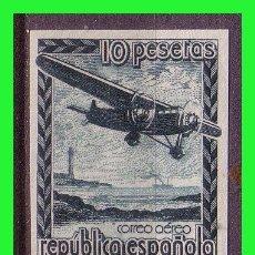 Sellos: 1939 AVIÓN EN VUELO, EDIFIL Nº NE38S *. Lote 190478707
