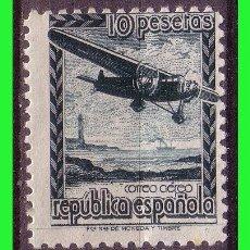 Sellos: 1939 AVIÓN EN VUELO, EDIFIL Nº NE38 * *. Lote 190478797