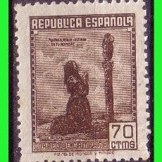 Sellos: 1939 CORREO DE CAMPAÑA, EDIFIL Nº NE52 * *. Lote 190478852