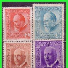 Sellos: 1936 XL ANIVº DE LA ASOCIACIÓN DE PRENSA, EDIFIL Nº 695 A 702 Y 710 * * . Lote 190519980