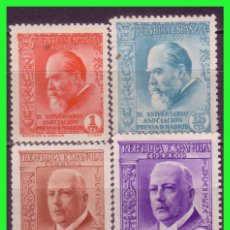 Sellos: 1936 XL ANIVº DE LA ASOCIACIÓN DE PRENSA, EDIFIL Nº 695 A 702 Y 710 * . Lote 190520037