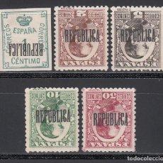 Sellos: EMISIONES LOCALES REPUBLICANAS, BERCELONA. EDIFIL Nº 5HI, 6HI, 7HI, 9HI, 13HI,SOBRECARGA INVERTIDA, . Lote 190532447