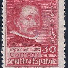 Sellos: EDIFIL 726 CENTENARIO DE LA MUERTE DE GREGORIO FERNÁNDEZ 1937. MH *. Lote 190594162