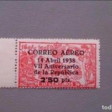 Sellos: ESPAÑA - 1938 - II REPUBLICA - EDIFIL 756 - MNH** - NUEVO - BORDE DE HOJA - VALOR CATALOGO 360€.. Lote 190617596