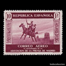 Sellos: II REPÚBLICA.1938. XI ANIV. ASC.PRENSA.10P MNH.EDIFIL.725. Lote 190634736