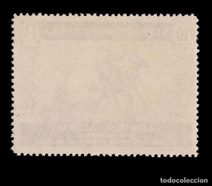 Sellos: II República.1938. XI Aniv. Asc.Prensa.10p MNH.Edifil.725 - Foto 2 - 190634736