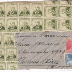 Sellos: F7-18- CARTA BARCELONA - BUENOS AIRES 1938? . ESPECTACULAR FRANQUEO. Lote 190887271