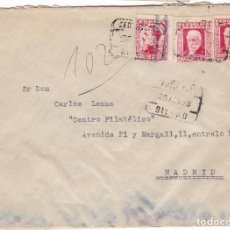 Sellos: F7-21- CERTIFICADO BILBAO 1933. DORSO LACRE SELLO SEBASTIÁN IRIGORAS. Lote 190888793