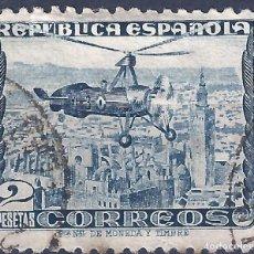 Sellos: EDIFIL 689 AUTOGIRO LA CIERVA 1935. FONDO DEL CIELO BLANCO. VALOR CATÁLOGO: 11 €.. Lote 190922372