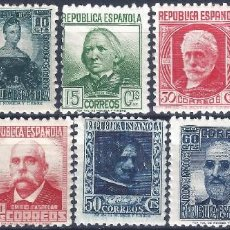 Sellos: EDIFIL 731-740 CIFRA Y PERSONAJES 1936-1938 (SERIE COMPLETA). VALOR CATÁLOGO: 42 €. MNH **. Lote 190926520