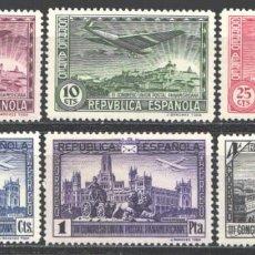 Sellos: ESPAÑA,1931 EDIFIL Nº 614 / 619 /*/, CONGRESO UNIÓN POSTAL PANAMERICANA,. Lote 191015468