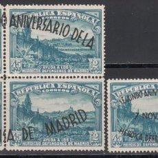 Sellos: ESPAÑA, 1938 EDIFIL Nº 789 / 790 /**/, ANIVERSARIO DE LA DEFENSA DE MADRID, SIN FIJASELLOS. Lote 191018508