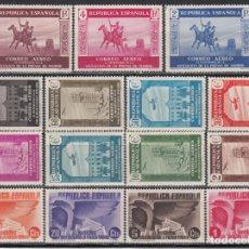 Sellos: ESPAÑA, 1936 EDIFIL Nº 711 / 725 /**/, ASOCIACIÓN DE LA PRENSA. SIN FIJASELLOS . Lote 191101960