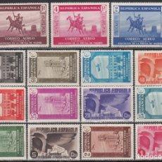 Sellos: ESPAÑA, 1936 EDIFIL Nº 711 / 725 /**/, ASOCIACIÓN DE LA PRENSA. SIN FIJASELLOS . Lote 191105532