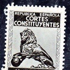 Sellos: ESPAÑA.- FRANQUICIA POSTAL DE 1931 DE REPÚBLICA ESPAÑOLA . Lote 191186300