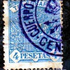Sellos: ESPAÑA.- TELEGRAFOS Nº 61 DE 4 PESETA MATASELLADO. . Lote 191191185